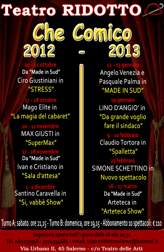 2012-2013.jpg